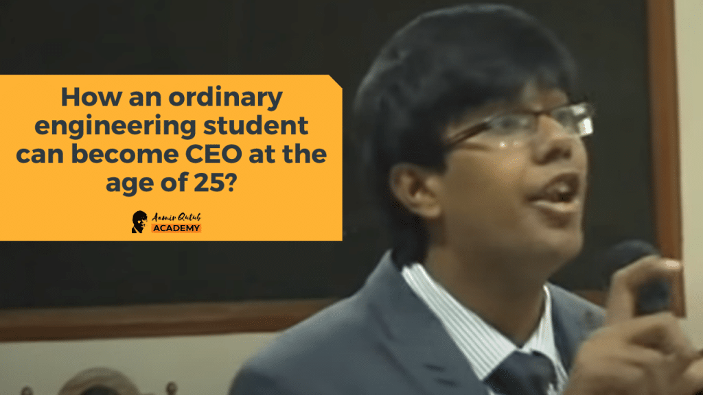 How-an-ordinary-engineering-student-can-become-CEO-at-the-age-of-25_